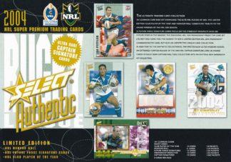 2004 NRL Authentic