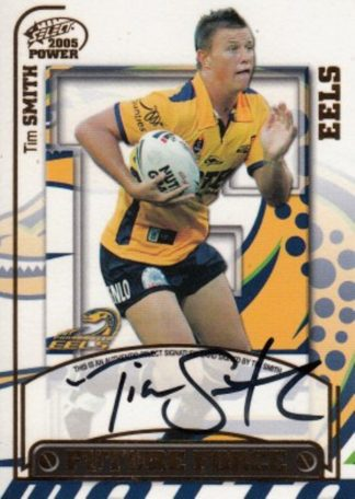2005 NRL Power Future Force Signatures