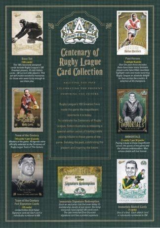 2008 NRL Centenary