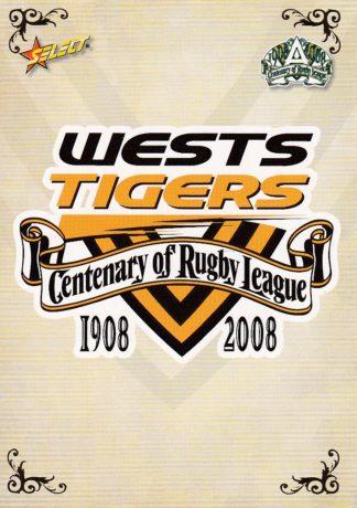 2008 Tigers