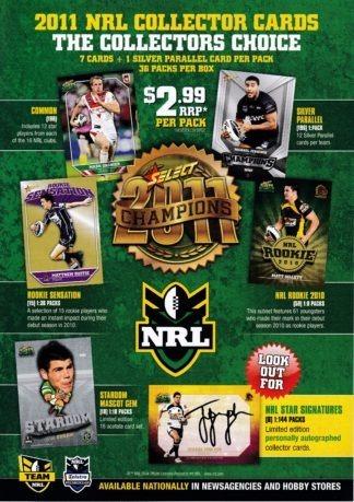 2011 NRL Champions