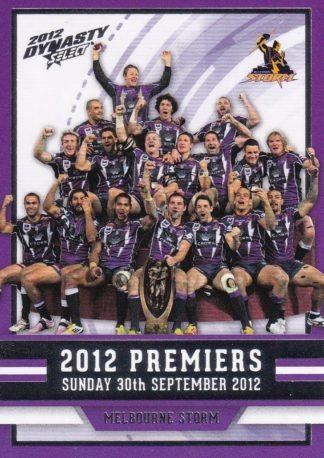 2012 NRL Dynasty Redeemed Premiers Set