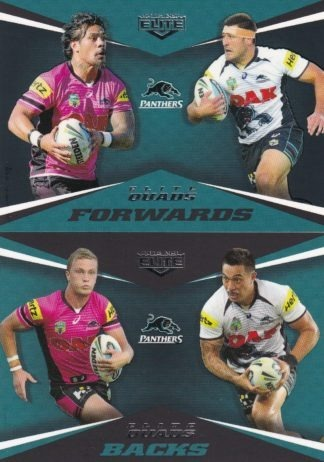 2015 NRL Elite Quads