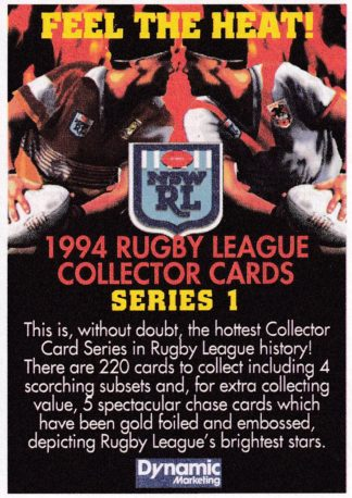 1994 Dynamic Series 1 Promotional Cards