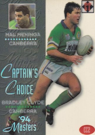 1994 Dynamic Series 3 Masters Captains Choice