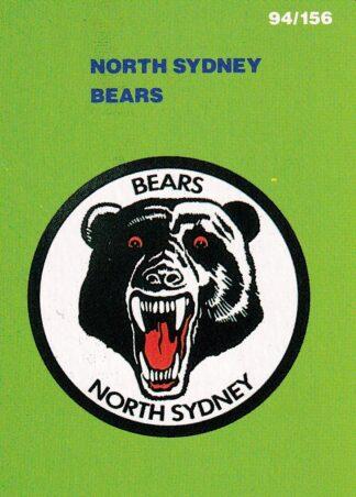 1963 - 1969 Bears