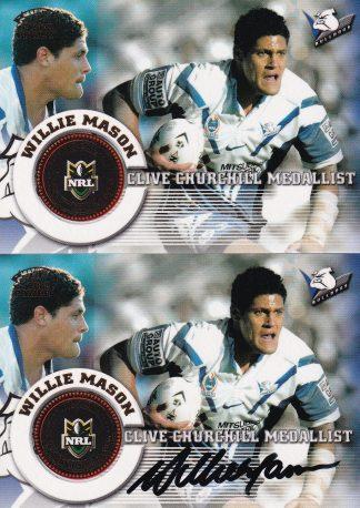 2005 NRL Power Case Cards