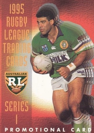 1995 Dynamic Series 1